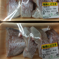 活〆真鯛切身 698円(税抜)