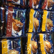 青の洞窟冷凍パスタ 198円(税抜)