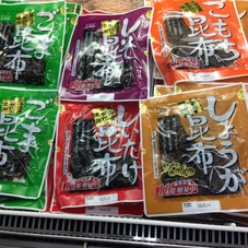 佃煮昆布〈各種〉 138円(税抜)