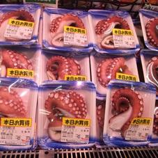 ボイルたこ生食用 258円(税抜)