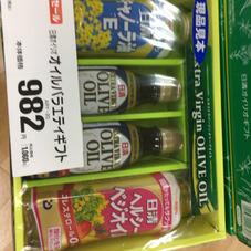 オイリオバラエティギフト 982円(税抜)