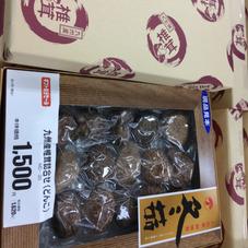 九州産どんこ椎茸詰め合わせ 1,500円(税抜)