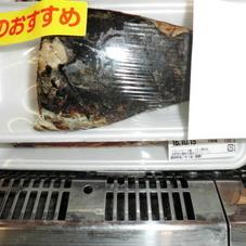 かつおたたき刺身用 98円(税抜)
