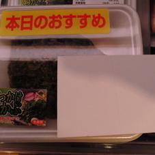 ぶっかけめかぶ 98円(税抜)