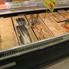お魚ステーキ各種 98円(税抜)