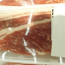 豚肉かたロースかたまり 90円(税抜)