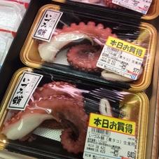 地元泉州沖の真だこボイル生食用 398円(税抜)