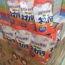 ネオパラエース(引き出し.衣料ケース用) 648円(税抜)