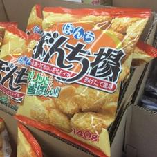 ぼんち揚げ 138円(税抜)