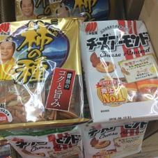 チーズアーモンド.柿の種 138円(税抜)