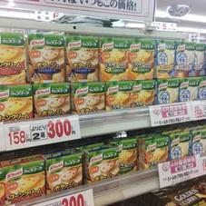 クノールカップスープ各種よりどり2箱 300円(税抜)