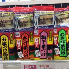 お茶漬のり各種 178円(税抜)