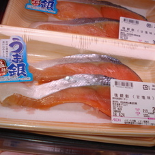 塩銀鮭(甘塩味) 198円(税抜)