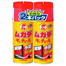 ムカデキンチョール2本組み 1,280円