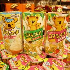 コアラのマーチ 各種 78円(税抜)