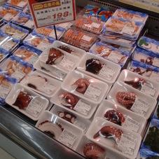 北海蒸したこお刺身 198円(税抜)