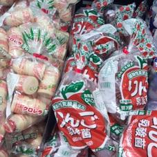 乳酸菌飲料.りんご乳酸菌飲料 100円(税抜)