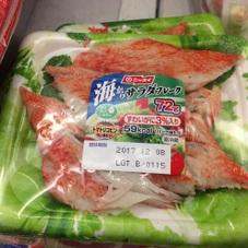 海からサラダフレーク 88円(税抜)