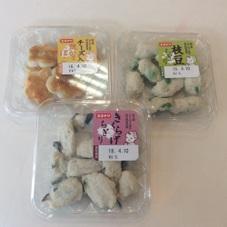 きんぴらごぼうちぎり.枝豆ちぎり.チーズ入焼かまぼこ.きくらげ入ちぎり 100円(税抜)