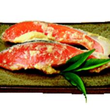 塩銀ざけ西京みそ味 厚切り 128円(税抜)