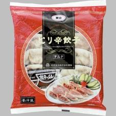 ピリ辛餃子 69円(税抜)