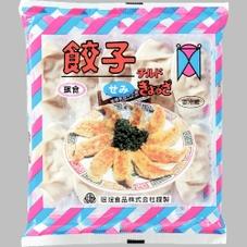 せみ餃子 59円(税抜)