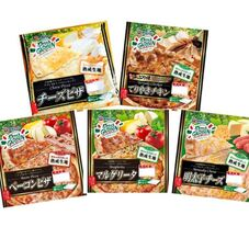 ピザガーデン各種 177円(税抜)