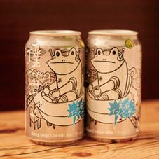 僕ビール、君ビール。 裏庭インベーダー 288円