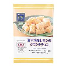 瀬戸内産レモンのクランチチョコ 108円