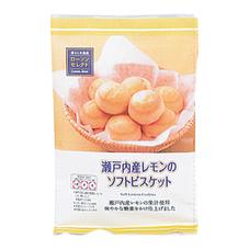 瀬戸内産レモンのソフトビスケット 108円