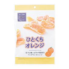 ひとくちオレンジ 160円