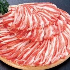 豚肉ばら スライス 97円(税抜)