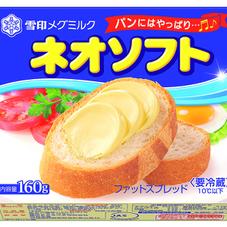 ネオソフト 111円(税抜)