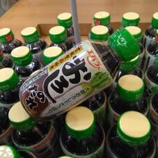 おろしのたれ 228円(税抜)