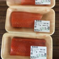 解凍サーモントラウト 258円(税抜)