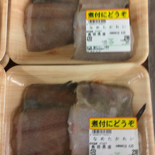 なめたかれい 298円(税抜)