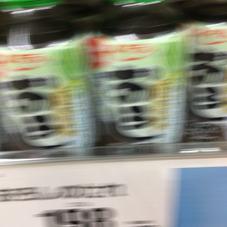 おろしのたれ 198円(税抜)