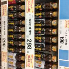 エバラ黄金の味 298円(税抜)