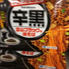 マルちゃん新発売 108円(税抜)
