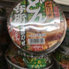 どん兵衛リッチ 290円(税抜)