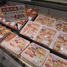 豚ばらねぎま串 420円(税抜)