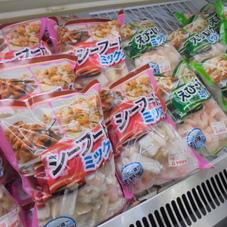 冷凍シーフードミックス/冷凍むきえび&いかミックス 398円(税抜)