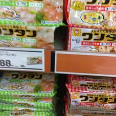 ワンタン 88円(税抜)