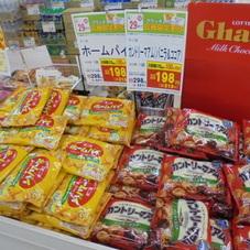 ホームパイ/カントリーマアム(バニラ&ココア) 198円(税抜)
