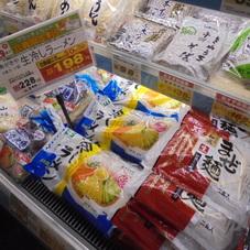 生冷やしラーメン 198円(税抜)