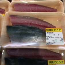 つばす 298円(税抜)