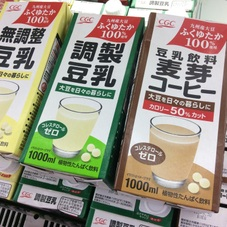国産大豆使用豆乳各種 198円(税抜)