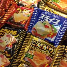 スライスチーズ各種 198円(税抜)