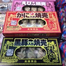 黒豚入り焼売.えび入り焼売.かに入り焼売 88円(税抜)