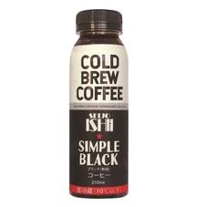 コールドブリューコーヒー 無糖 250円(税抜)